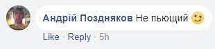 """Киев курильщика: киевлянин высмеял """"сервис"""" в подъездах, фото-6"""