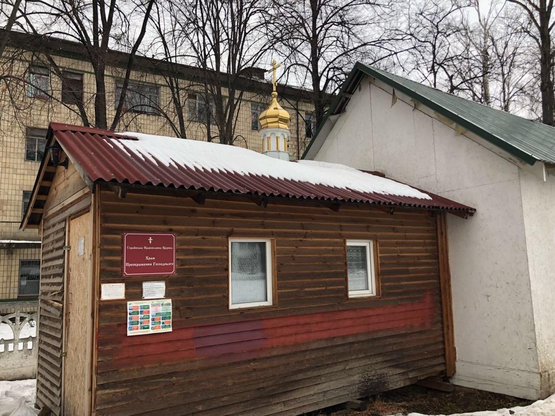 В УПЦ МП заявили о поджоге храма в Киеве (ФОТО), фото-5