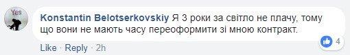 """Накипело: киевляне обсуждают """"Киевэнерго"""", фото-3"""