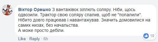 Киевские коммунальщики покатались вместо уборки снега, фото-4