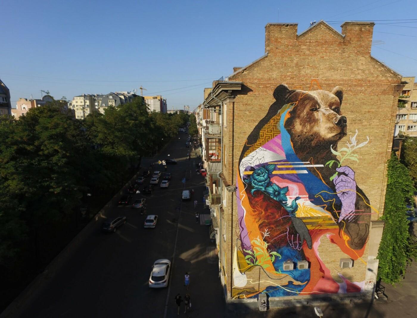 Картины на стенах: муралы Киева с изображением животных, фото-2