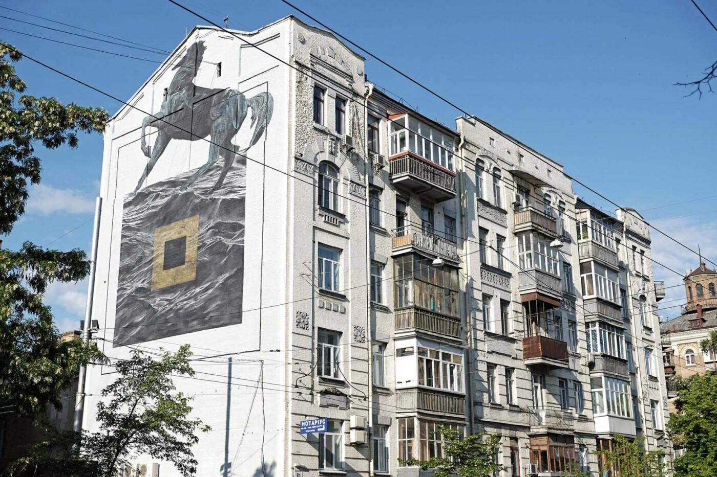 Картины на стенах: муралы Киева с изображением животных, фото-4