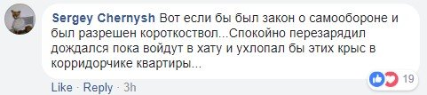 Киевлянин встретил и сфотографировал грабителей, фото-1
