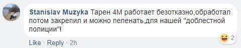 Киевлянин встретил и сфотографировал грабителей, фото-3