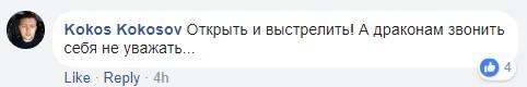 Киевлянин встретил и сфотографировал грабителей, фото-6