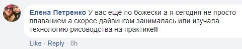 Детский дайвинг: киевские ученики вынуждены добираться к лицею вброд, фото-5