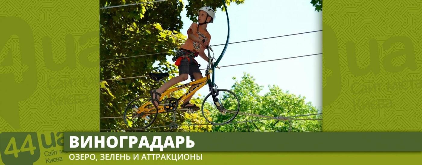 Парки Киева: куда сбежать от мегаполиса, фото-4