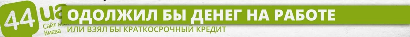 """Эксперимент на месяц: киевский активист научился жить """"на минималке"""", фото-4"""