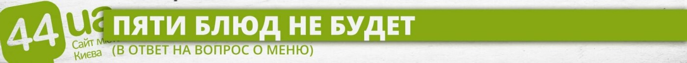 """Эксперимент на месяц: киевский активист научился жить """"на минималке"""", фото-5"""