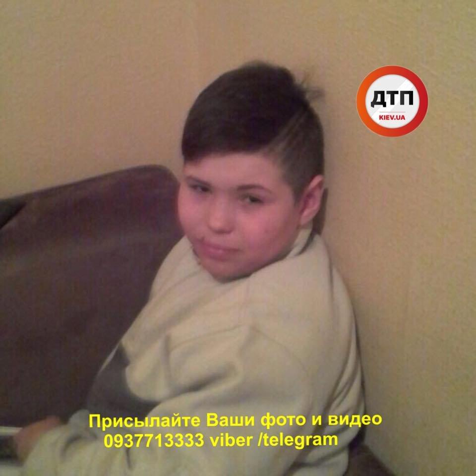 В Киеве разыскивают ребенка, фото-1