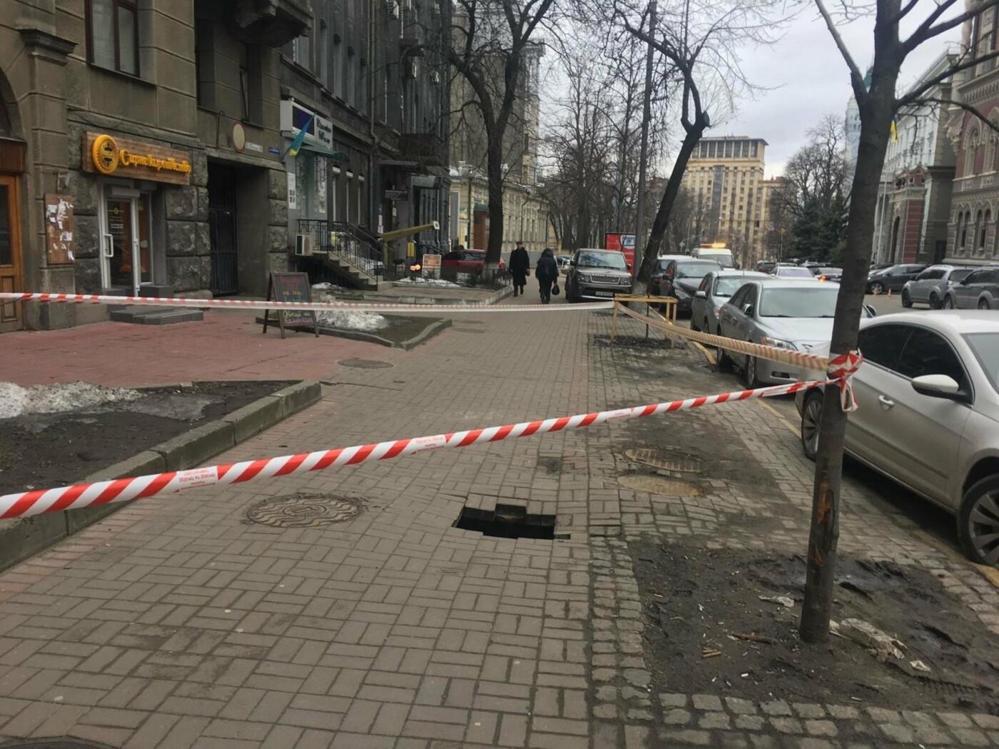 В Киеве перед НБУ провалилась тротуарная плитка, фото-1