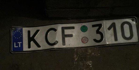 Курьер потерялся: в Киеве нашли экзотические еврономера, фото-1