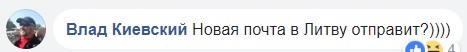 Курьер потерялся: в Киеве нашли экзотические еврономера, фото-3