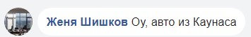 Курьер потерялся: в Киеве нашли экзотические еврономера, фото-5
