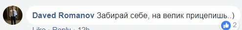 Курьер потерялся: в Киеве нашли экзотические еврономера, фото-6