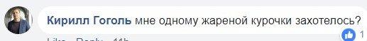 Курьер потерялся: в Киеве нашли экзотические еврономера, фото-7