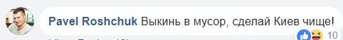 Курьер потерялся: в Киеве нашли экзотические еврономера, фото-8