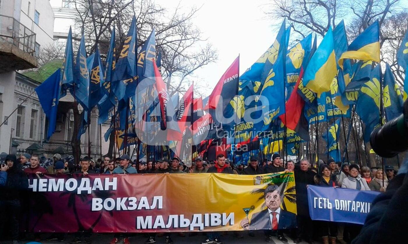 (Обновлено в 14:40) В центре Киева проходит митинг против олигархов (ФОТО), фото-1