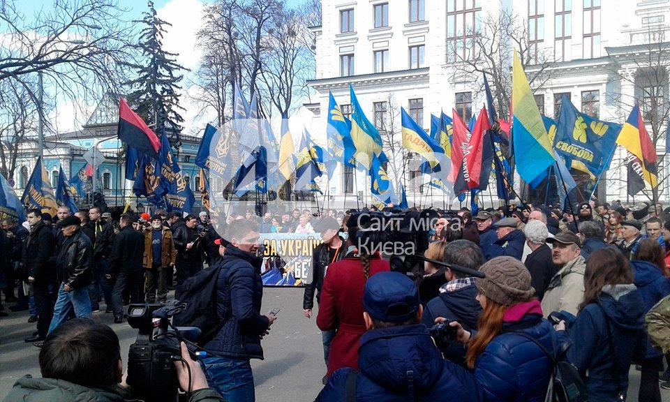(Обновлено в 14:40) В центре Киева проходит митинг против олигархов (ФОТО), фото-6