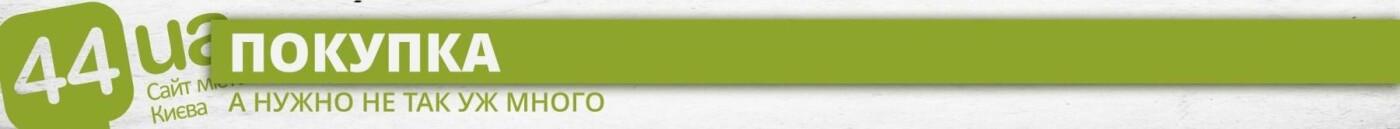 """Ожидание и """"Динамо"""" (Киев): трансферы, которых ждут киевляне, фото-2"""