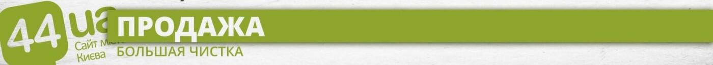 """Ожидание и """"Динамо"""" (Киев): трансферы, которых ждут киевляне, фото-1"""
