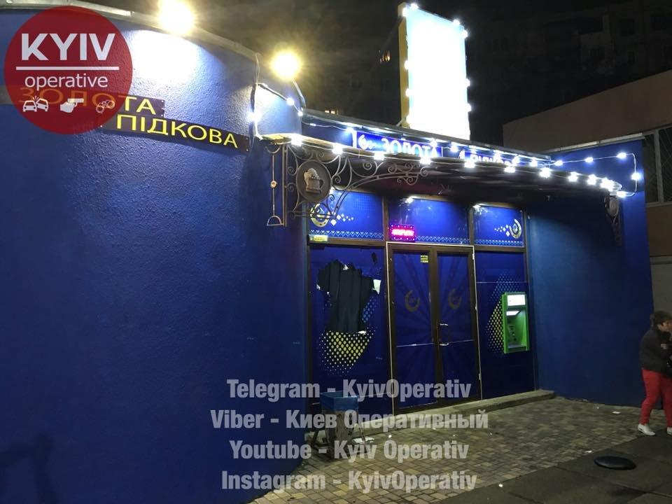 В Киеве неизвестные разгромили игорное заведение (ФОТО), фото-2