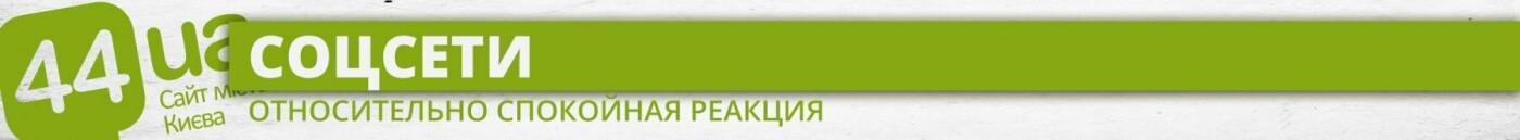 Киев, Kyivstar и 4G: первые впечатления, фото-6