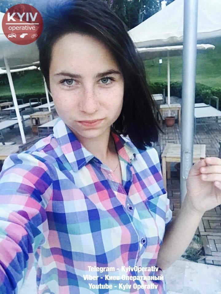 В Киеве пропала несовершеннолетняя девушка (ФОТО), фото-1