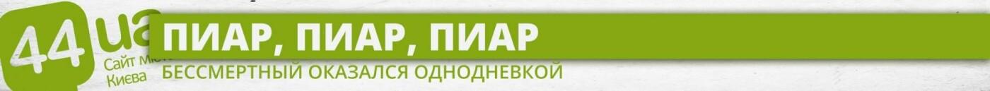 Финишировать на старте: как забылась киевская дорожная инициатива, фото-5