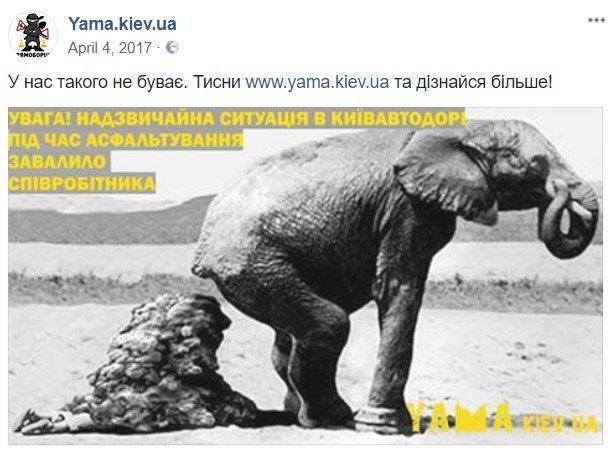 Финишировать на старте: как забылась киевская дорожная инициатива, фото-6