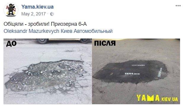 Финишировать на старте: как забылась киевская дорожная инициатива, фото-4