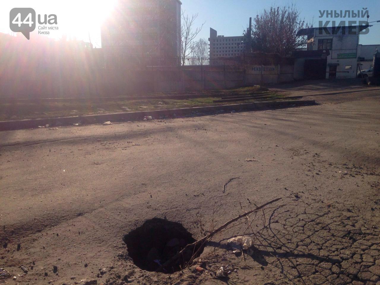 Унылый Киев: вспоминаем март (ФОТО/ВИДЕО), фото-4