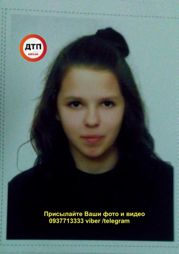 В Киеве разыскивают несовершеннолетнюю девушку, фото-1