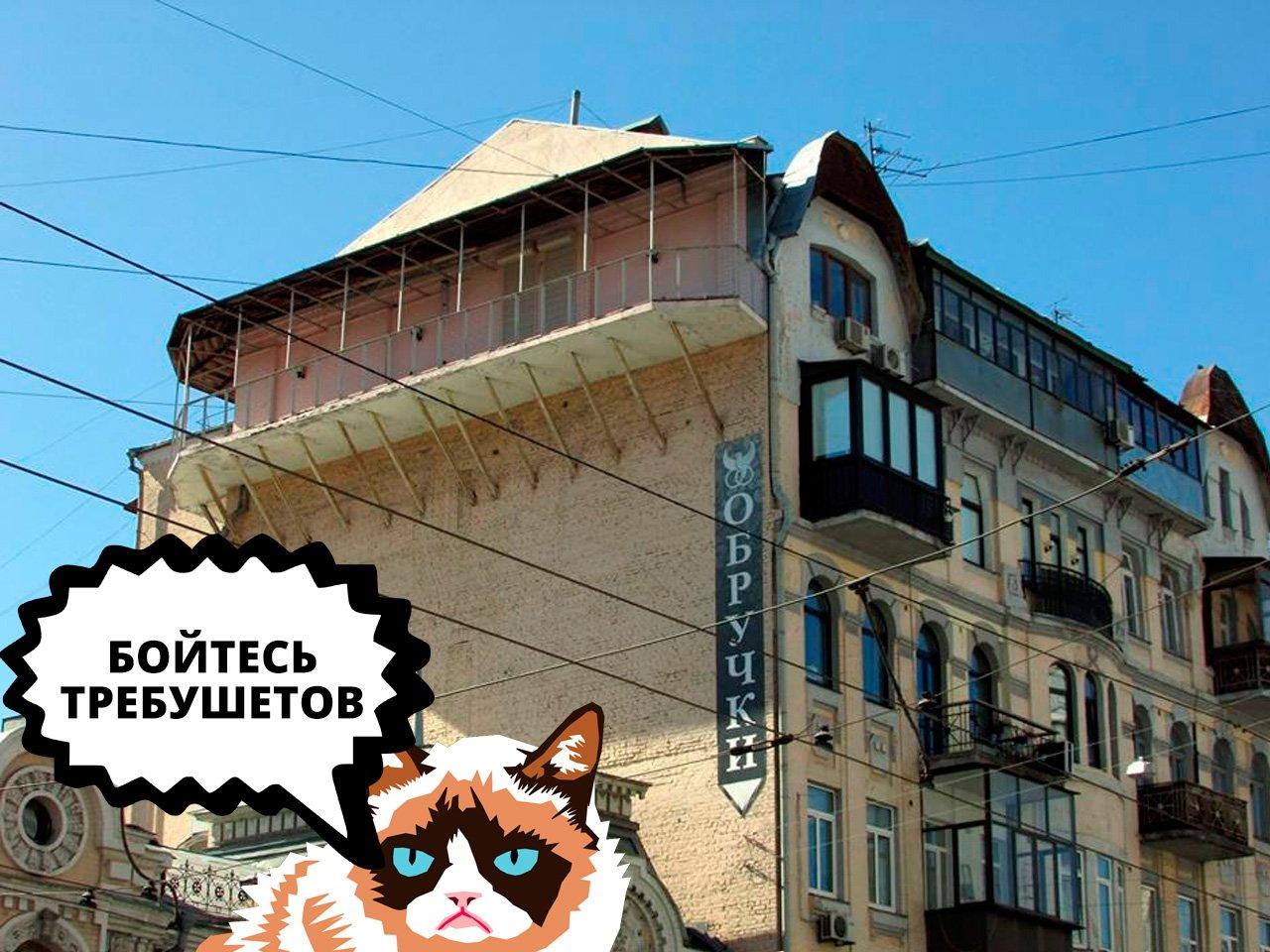 Царь-балконы наступают: как киевляне реагируют на эпидемию, фото-1