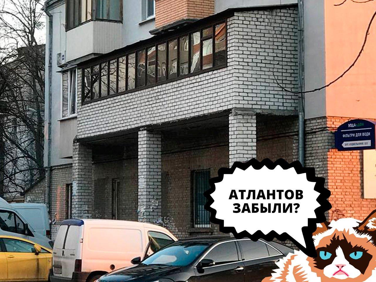 Царь-балконы наступают: как киевляне реагируют на эпидемию, фото-2