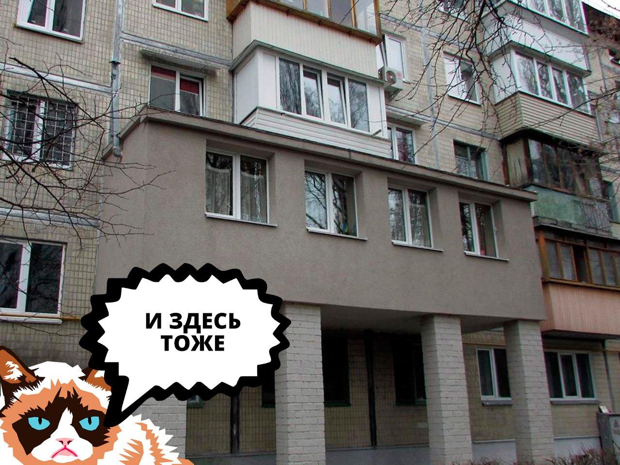 Царь-балконы наступают: как киевляне реагируют на эпидемию, фото-3