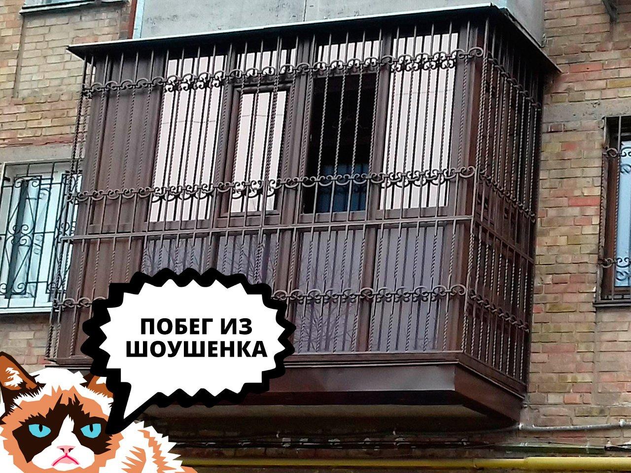 Царь-балконы наступают: как киевляне реагируют на эпидемию, фото-5
