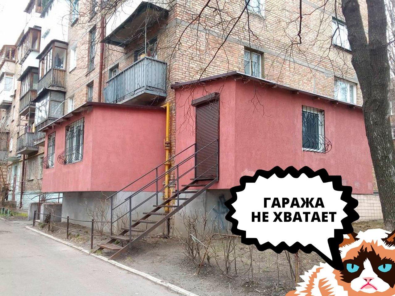 Царь-балконы наступают: как киевляне реагируют на эпидемию, фото-6