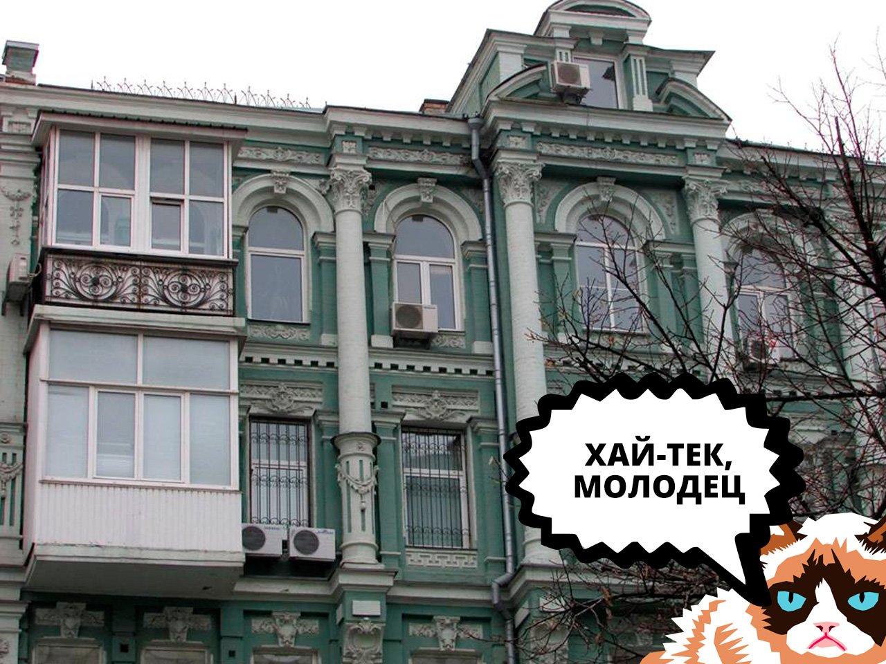 Царь-балконы наступают: как киевляне реагируют на эпидемию, фото-4