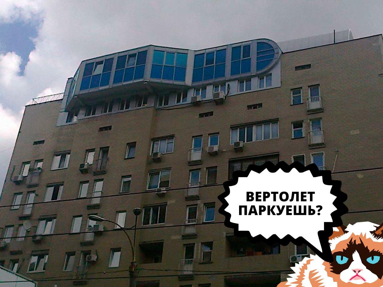 Царь-балконы наступают: как киевляне реагируют на эпидемию, фото-7
