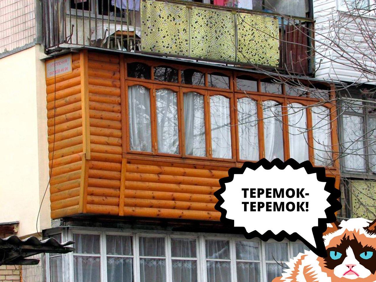 Царь-балконы наступают: как киевляне реагируют на эпидемию, фото-8
