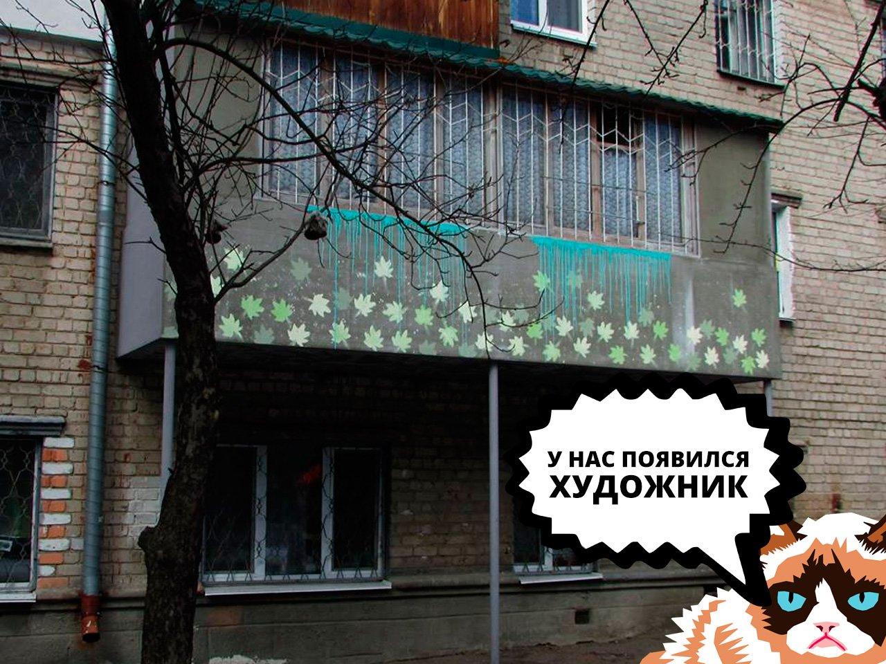 Царь-балконы наступают: как киевляне реагируют на эпидемию, фото-9
