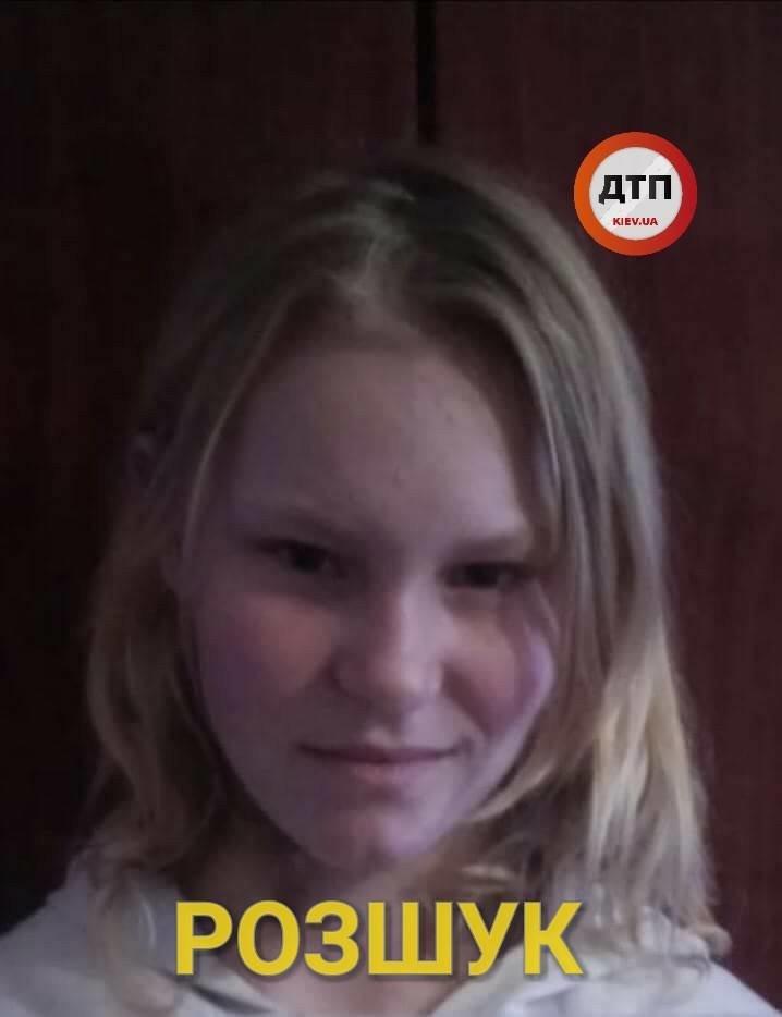 Под Киевом пропала девочка, фото-1