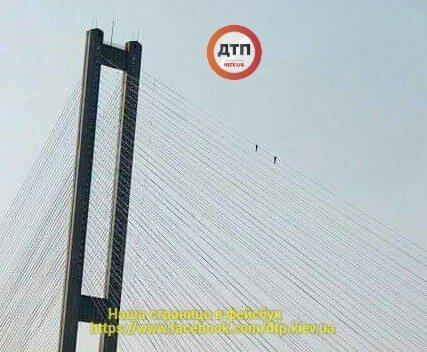 В Киеве двое руферов забрались на Южный мост (ФОТОФАКТ), фото-1