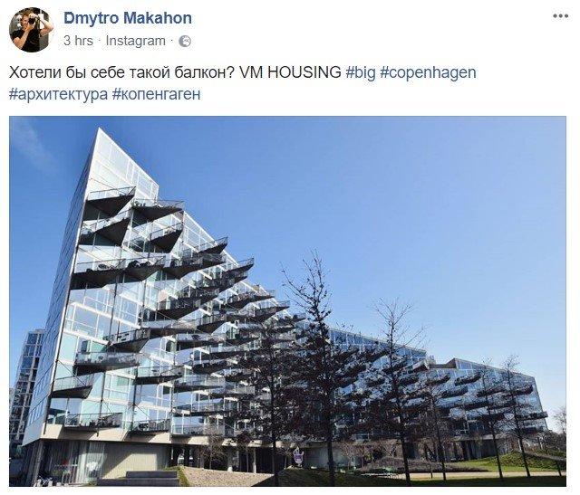 """""""Как его стеклить"""": киевляне оценили датские балконы, фото-1"""