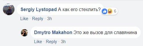 """""""Как его стеклить"""": киевляне оценили датские балконы, фото-2"""