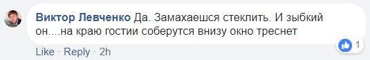 """""""Как его стеклить"""": киевляне оценили датские балконы, фото-3"""