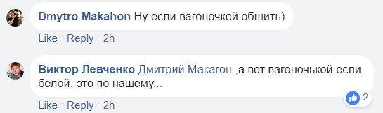"""""""Как его стеклить"""": киевляне оценили датские балконы, фото-4"""