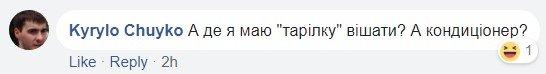"""""""Как его стеклить"""": киевляне оценили датские балконы, фото-7"""