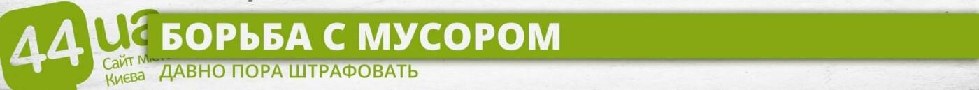 Мало времени: ТОП-6 петиций, которые не успевают набрать голоса, фото-4